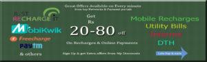 coupons, discounts