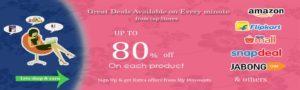 offers, deals